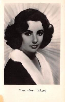 act020611 - Elizabeth Taylor Movie Star Actor Actress Film Star Postcard, Old Vintage Antique Post Card