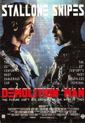 act500299 - Demolition Man Movie Poster Postcard