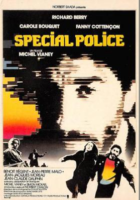 act500525 - Special Police Movie Poster Postcard