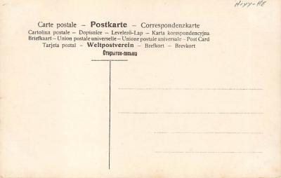 act002059 - Sarah Bernhardt  back