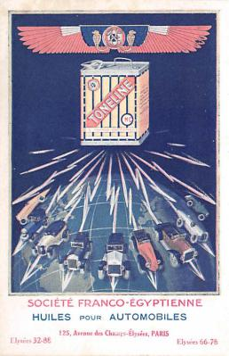 Societe Franco Egyptinne Hules Pour Automobiles