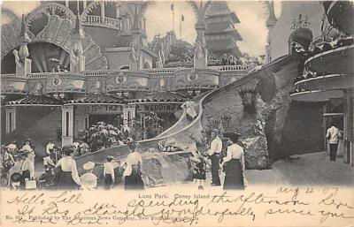 amp100166 - Amusement Park Postcard Post Card