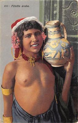 arb003260 - Arab Nude Postcard
