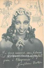 act002305 - Josephine Baker Black Entertainer Old Vintage Postcard