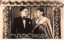 act023182 - Anna May Wong and Chingwah Lee, A Daughter of Shanghai Movie Star Actor Actress Film Star Postcard, Old Vintage Antique Post Card
