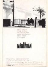act500017 - Manhattan Movie Poster Postcard