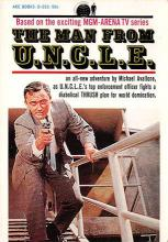 act500317 - The Man From U.N.C.L.E. Movie Poster Postcard
