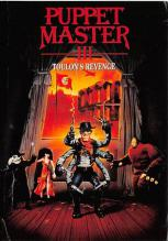 act500467 - Puppet Master III Movie Poster Postcard
