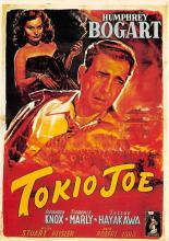 act500557 - Tokio Joe Movie Poster Postcard