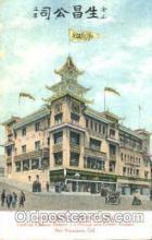 Sing Chong Company, Inc.