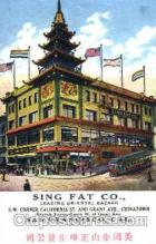 adv001413 - Sing Fat Company, San Francisco, California, USA Advertising Postcard Post Card