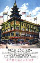 adv001416 - Sing Fat Company, San Francisco, California, USA Advertising Postcard Post Card