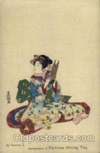 adv001475 - Formosa Oolong Tea Advertising Postcard Post Card