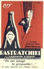 adv001854 - Rastratchiki Par Valentin Kataev Advertising Postcard Post Card