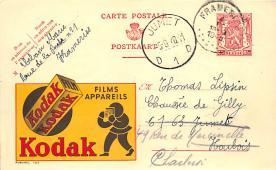 Kodak Films Appareils