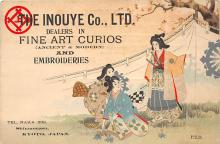 The Inouye Co, LTD, Kyoto, Japan