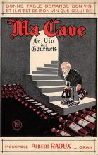 adv002807 - Advertising Postcard - Old Vintage Antique