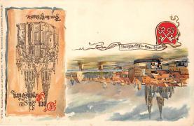 adv003072 - Advertising Postcard - Old Vintage Antique