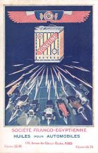 adv003179 - Advertising Postcard - Old Vintage Antique