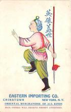 adv003217 - Advertising Postcard - Old Vintage Antique