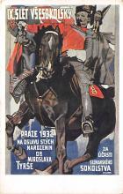adv003328 - Advertising Postcard - Old Vintage Antique