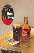 adv003408 - Advertising Postcard - Old Vintage Antique