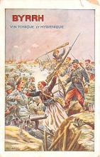adv100099 - Advertising Byrrh Postcard Tonique Hygienique A Base De Vins Genereux de Quinquina Old Vintage Antique Post Card