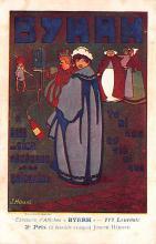 adv100115 - Advertising Byrrh Postcard Tonique Hygienique A Base De Vins Genereux de Quinquina Old Vintage Antique Post Card