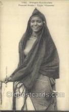 afr001714 - Afrique Occidentale Femme Arabe African Nude Nudes Postcard Post Card