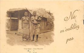 afr002347 - African Nude Postcard