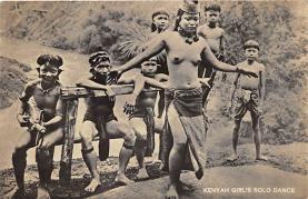 afr002436 - African Nude Postcard