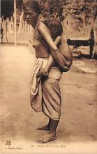 afr002441 - African Nude Postcard