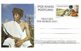 afr200003 - Transkei African Life Postcard Post Card