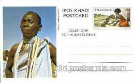 afr200007 - Transkei African Life Postcard Post Card