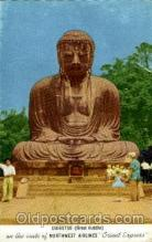 air001639 - Northwest Airlines Daibutsu ( Great Buddha) Airplane, Airport Post Card, Post Card