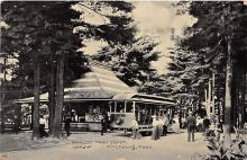 amp021136 - Fitchburg, Massachusetts, MA, USA Postcard