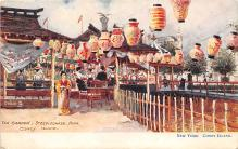 amp100170 - Amusement Park Postcard Post Card