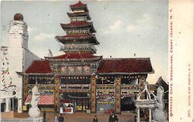 amp100370 - Amusement Park Postcard Post Card