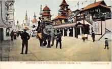 amp100504 - Amusement Park Postcard Post Card