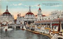 amp100506 - Amusement Park Postcard Post Card