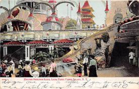 amp100725 - Amusement Park Postcard Post Card