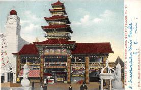 amp100730 - Amusement Park Postcard Post Card