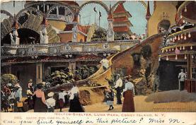 amp100902 - Amusement Park Postcard Post Card