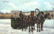 and000073 - Horse wagon, Pycckie  Animal Drawn Postcard Post Card