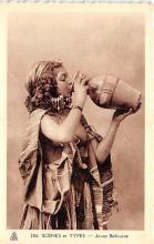 arb003219 - Arab Nude Postcard