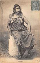 arb003265 - Arab Nude Postcard