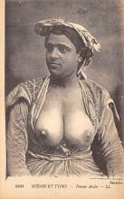 arb003277 - Arab Nude Postcard