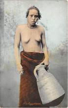 arb003293 - Arab Nude Postcard