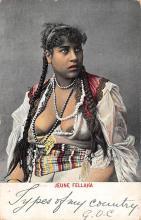 arb003305 - Arab Nude Postcard