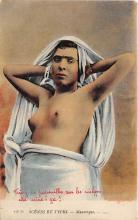 arb003315 - Arab Nude Postcard